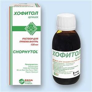 Для печени лекарства хофитол
