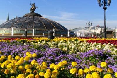 Botanischer Garten München öffentliche Verkehrsmittel by Moskau Stadtplan Mycitytrip