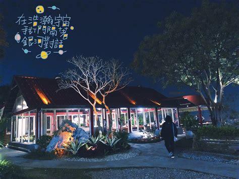 不夜天夜景餐廳 - 瓦妮又在吃