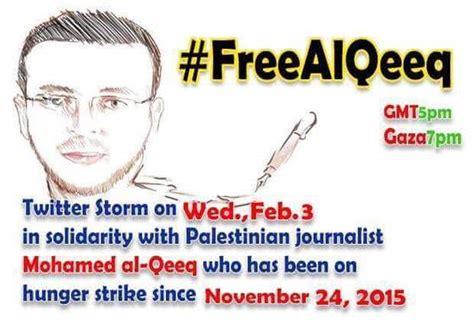 Free A Palestinian Journalist, Mr. Mohamed Al-qeeq! ( 中東