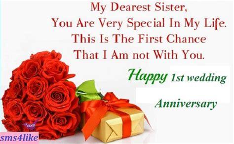 wedding anniversary poems  husband  urdu wedding invitation anniversary happy