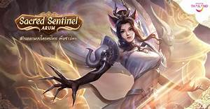 Amazing Rov Design Contest This Is Game Thailand Garena เป ดสก น Sacred Sentinel
