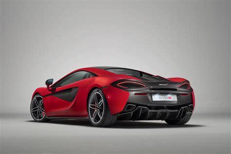 Official: McLaren 570S Design Edition - GTspirit