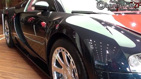 A special detail are the wheels in which the design of the racing. Bugatti Veyron Hermes Edition - 1080p HD - YouTube