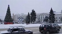 Tver, Russia 25.12.2014.g. (Тверь, Россия) - YouTube