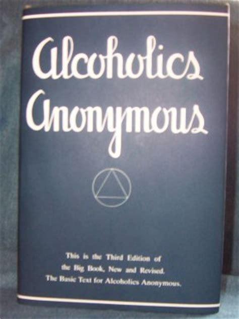 3rd Edition Big Book Alleysoftware