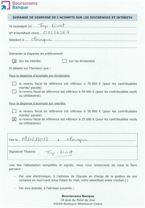 exemple de lettre de d 233 mission avec pr 233 avis covering