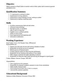 cage cashier skills resume cashier resume 9 free sles exles format