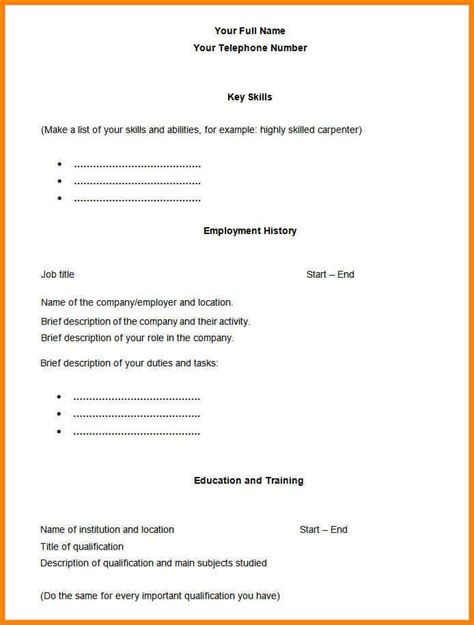 empty resume form cashier resumes