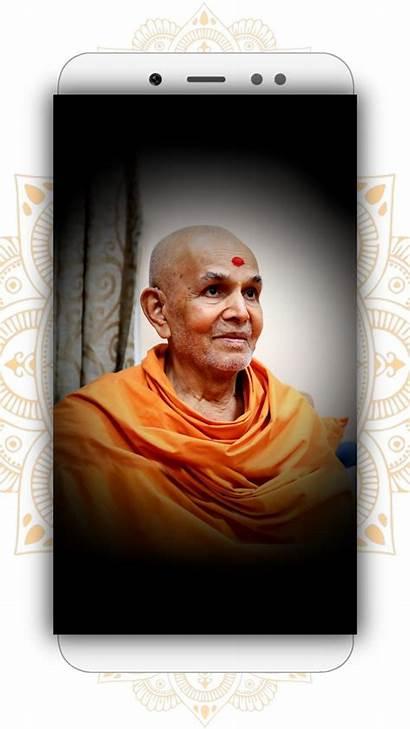 Swami Mahant Maharaj Baps Screen Guru Present