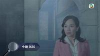 褔爾摩師奶|第4集預告|江嘉敏遇到開膛手有意外?!|陳松伶|徐榮|黃智賢|陳煒|余德丞 - YouTube