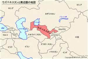 ウズベキスタン:ウズベキスタンと周辺国の地図 - 旅行のとも、ZenTech