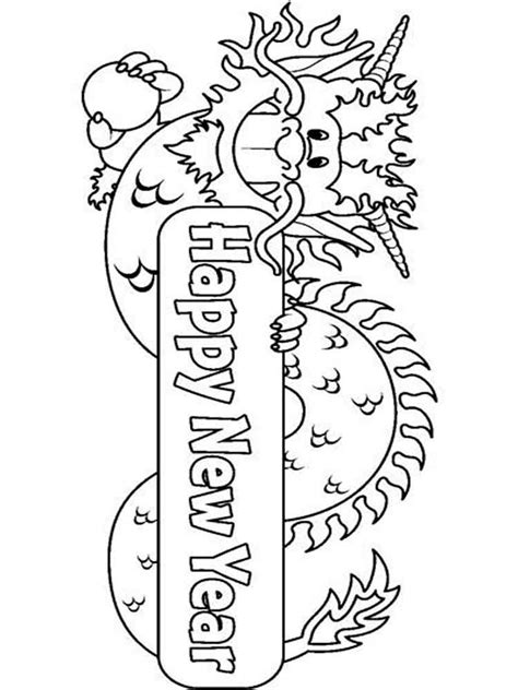 chinese  year coloring pages  printable chinese  year coloring pages
