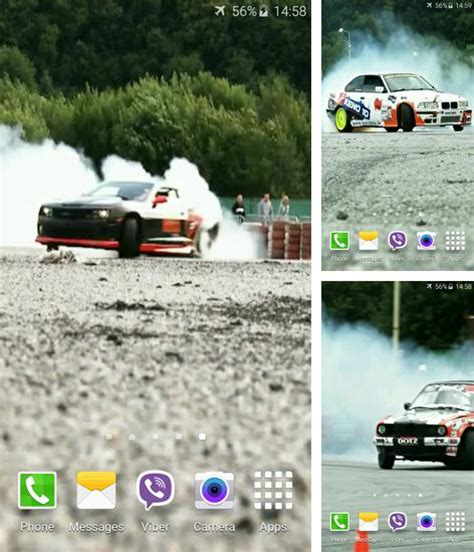 Android 3d Live Wallpapers
