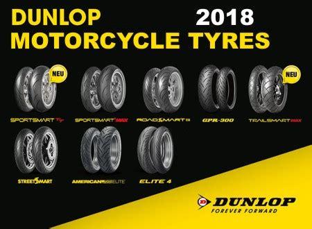 dunlop motorcycle tyres mynetmoto