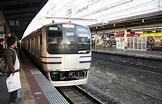 Kinshichō Station - Tokyo
