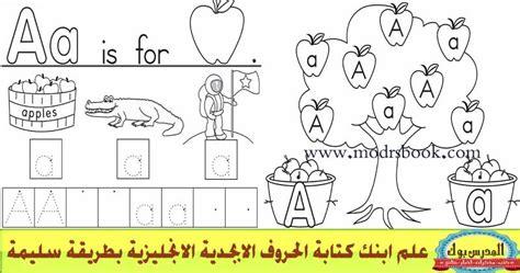 وظائف في أبوظبي | أحدث الوظائف وفرص العمل - بيت.كوم