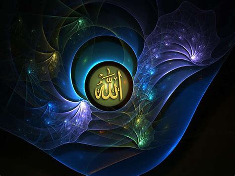 Allah Wallpapers Hd 2015