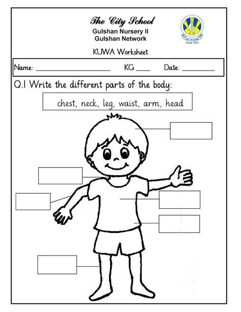 islamiat worksheets  grade   urdu  worksheet blog