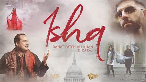 Rahat Fateh Ali Khan Song Lyrics