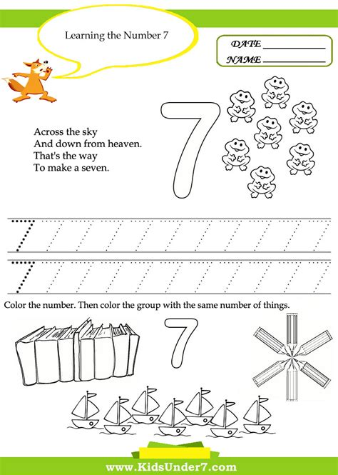 free printable kindergarten worksheets for kids under 7
