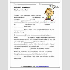 Mad Libs Worksheet  The Great New Toy