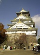 Chūō-ku (Osaka) — Wikipédia