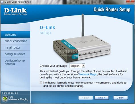 link   quick router setup