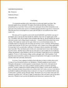 Family History Essay Example
