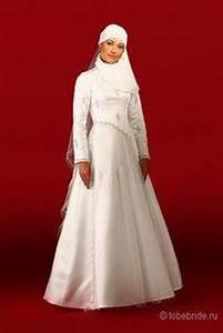 robes de marie et robes orientales chez myrnes boutique With robe de mariée pour femme voilée