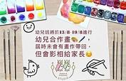 Princes & Princesses' Studio 王子公主畫室 - Posts   Facebook