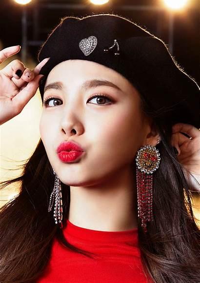 Nayeon Wake Im Twice Asiachan Kpop