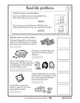 printable  grade math worksheets word lists