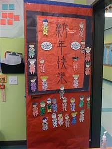Chinese New Year Door Decoration | Chinese New Year ideas ...
