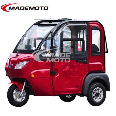3 Wheel 2 Seat Car electric car small electric car smart car