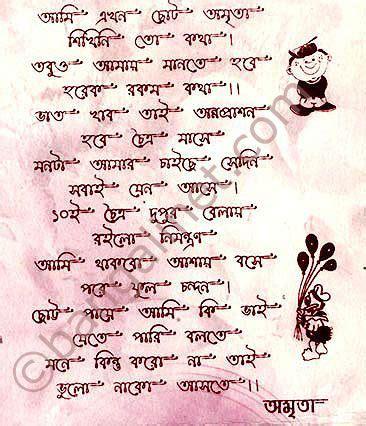 Bengali Annaprashan Quotes Danae Konopelski Mothers