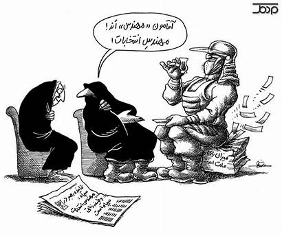 Engineer Iran Election Cartoon Elections Engineers Coverage