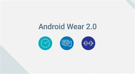 android wear i o 2016 android wear 2 0 va rendre les montre