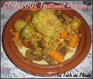 cuisine couscous traditionnel couscous traditionnel marocain la table des plaisirs
