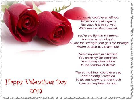 Valentine's Day Love Quotes for Wife