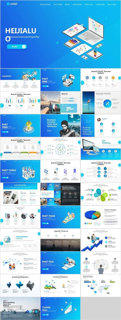 business infographic  business website ui design