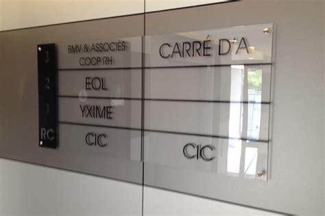 bureau de poste marcq en baroeul immeuble de bureaux marcq en baroeul