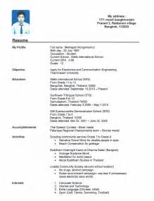 resume for highschool students going to college my resume online portfolio