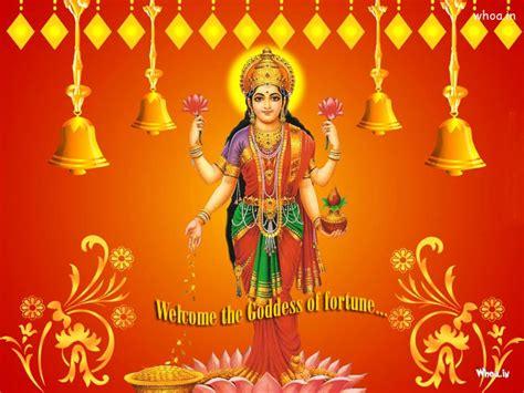 Goddess Lakshmi Animated Wallpapers - laxmi pooja wallpaper