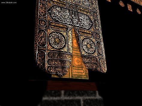 3d islamic wallpaper desktop wallpapers wallpapersafari