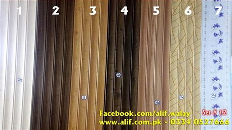 alif pvc panel pvc wall panels rates hd wallpapers