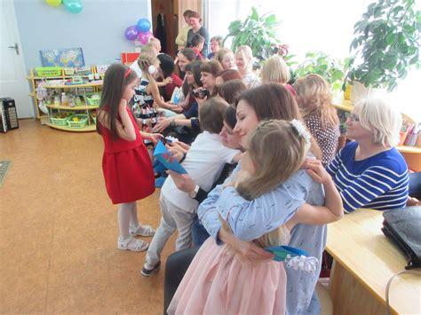 Maija pasākumu kaleidoskops: mātes diena - Daugavpils ...