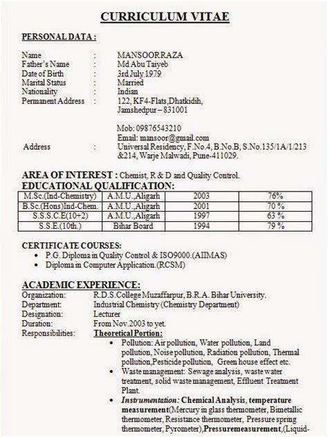 resume formats  india