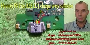 Huawei P8 Lite Charging Solution Jumper Problem Ways