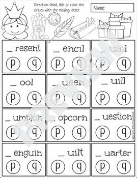 p and q reversal worksheets and activities by km classroom tpt